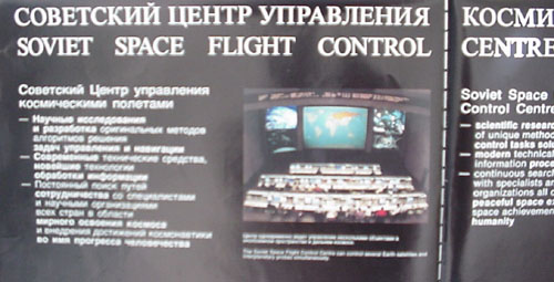 # pstnew110            Phobos-Int`l Mars project autographed poster of Mission control center. 4