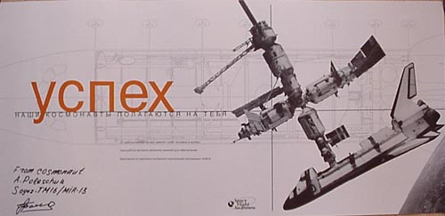 # pstnew111            ISS-Shuttle Energia corporation autographed poster 1