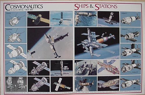 # pstnew115            Set of 3 Cosmonautics posters 4