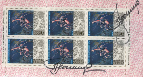# pstrs200            Cosmonaut A.Leonov artworks stamps sheets signed by him 1