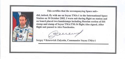 # h052            Soyuz TMA-ISS-TM-34 Sokol suit 4