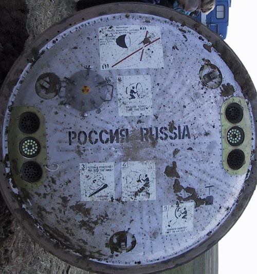 # h132            Soyuz landing capsule hatch opener-wrench 3
