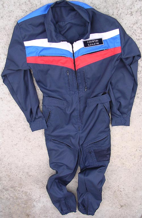 # h053            Suit worn by cosmonaut Zaletin on ISS 1