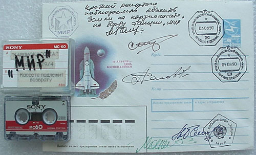 # h091            Soyuz TM-9/MIR flown cardiocassete with observ 1