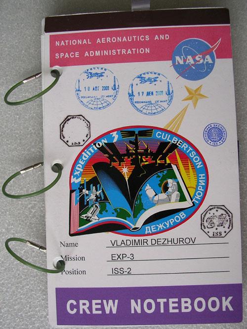 # h066            ISS-3 crew book of Vladimir Dezhurov 1