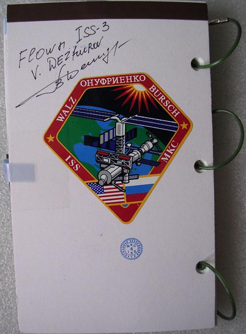 # h066            ISS-3 crew book of Vladimir Dezhurov 2
