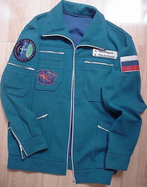 # h067            Soyuz TM-16/MIR flown jacket 1