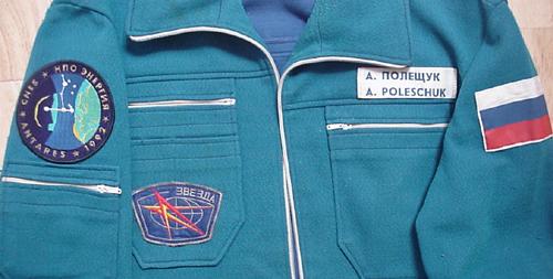 # h067            Soyuz TM-16/MIR flown jacket 2