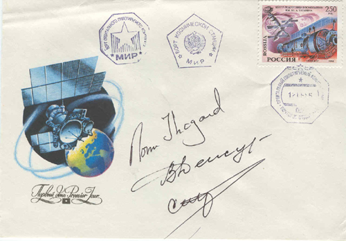 # fc300            Soyuz TM-21/MIR-18 flown cover 1