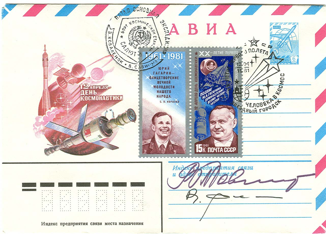 # fc170a            Soyuz T-4/Salyut-6 three flown covers 3