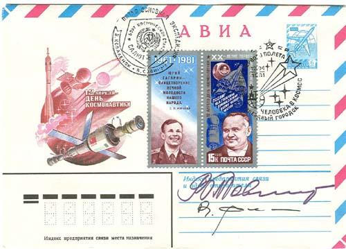 # fc170b            Soyuz T-4/Salyut-6 1