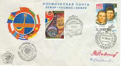 # fc170d            Soyuz T-4/Salyut-6 flown Space Mail Intercos 1