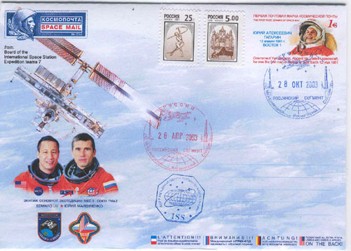 # fc034a            ISS-7 Expedition crew Greeting-Letter 1