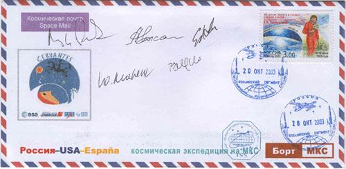 # fc032            Soyuz TMA-3/ISS-8/ISS-7/Soyuz TMA-2 flown cov 1