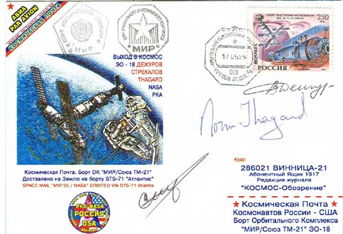 # fc305a            Soyuz TM-21/STS-71 1