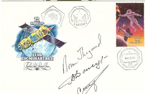 # fc306            Soyuz TM-21/MIR/STS-71 flown 2 covers 2