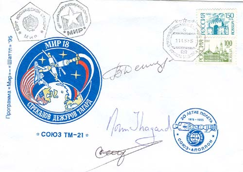 # fc307            MIR-18 Russia-USA expedition flown cover 1