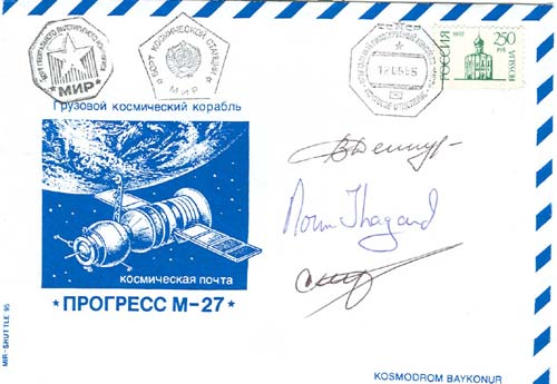 # fc308            Progress M-27 cover flown on MIR 1