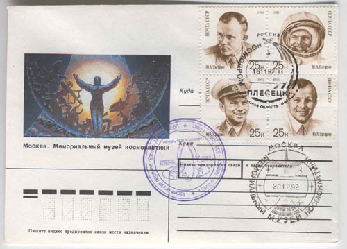 # fc036            Russia-America Resurce-500 flown covers and c 2