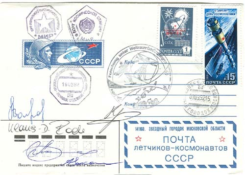 # fc229a            Soyuz TM-14/MIR/Soyuz TM-13 flown covers 1