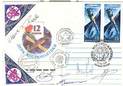 # fc229a            Soyuz TM-14/MIR/Soyuz TM-13 flown covers 2
