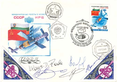 # fc229a            Soyuz TM-14/MIR/Soyuz TM-13 flown covers 4