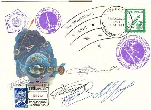 # fc230b            Soyuz TM-16/MIR/Soyuz TM-15 1