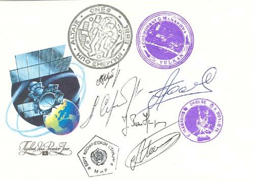 # fc236a            Soyuz TM-16/TM-17/MIR 2