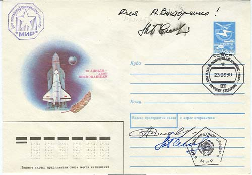 # fc044            Progress M-25/MIR/Soyuz TM-20 flown letter 2