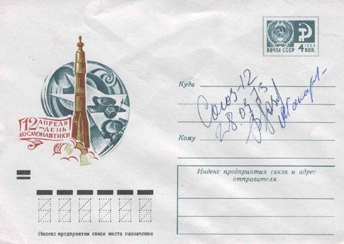 # fc130            Soyuz-12 flown cover 1