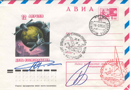 # fc140            Soyuz-26/Salyut-6 flown covers and card 2