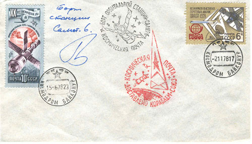 # fc140            Soyuz-26/Salyut-6 flown covers and card 3