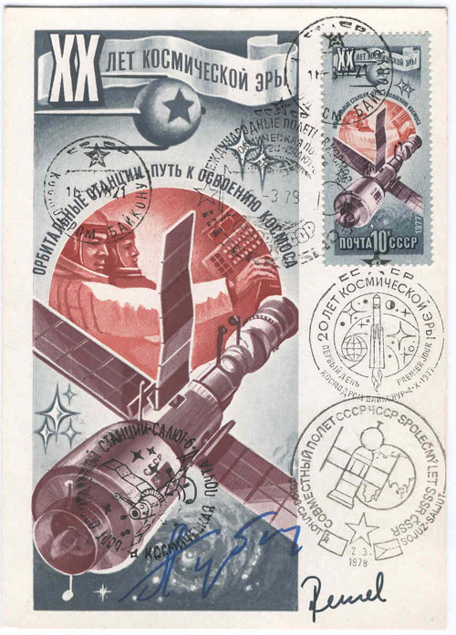 # fc145            Soyuz-28 flown card and flown covers 1