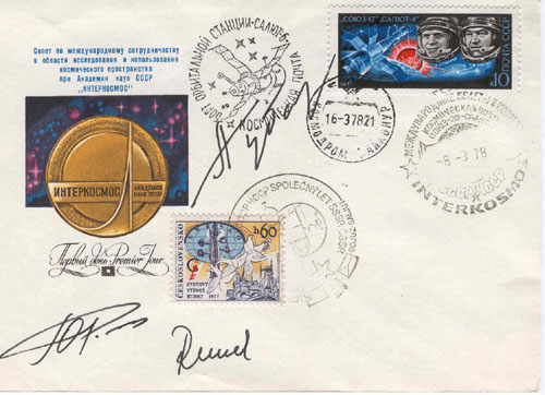 # fc145            Soyuz-28 flown card and flown covers 3