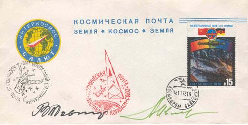 # fc147            Soyuz-29/Salyut-6 flown cover 1
