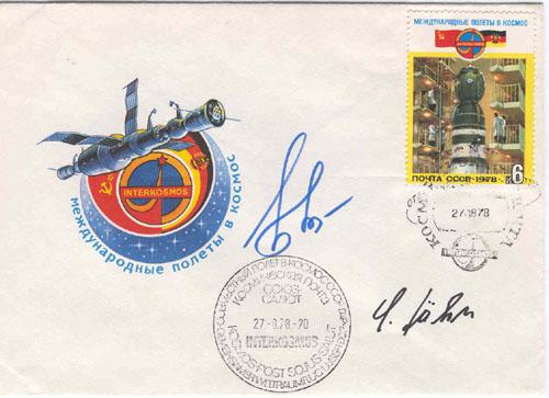 # fc150            Soyuz-31/Salyut-6 flown cover 1