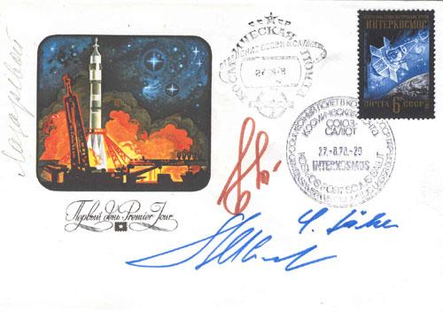 # fc151            Soyuz-31/29/Salyut-6 flown cover 1