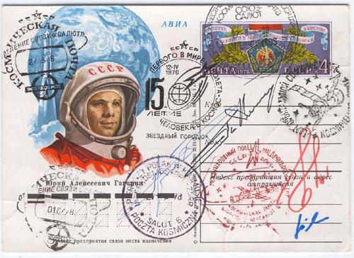 # fc152            Soyuz-31/30/Salyut-6 Yuri Gagarin flown card 1