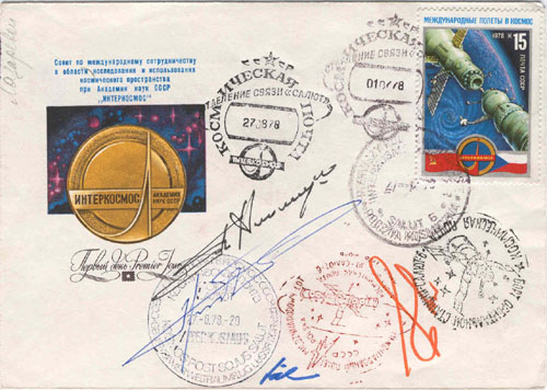 # fc153            Soyuz-30/31/Salyut-6 four flown covers 4