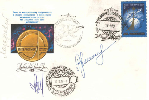 # fc157            Soyuz-33 USSR-Bulgaria flight 5 flown covers 3