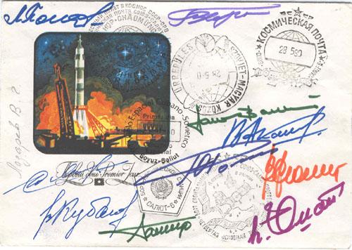 # fc160            Soyuz-35/36/T-2/37/38 multimissions flown cov 2