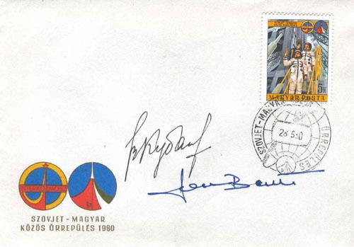 # fc162            Soyuz-36/Salyut-6 Hungarian flown covers 1