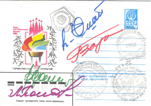 # fc166            Soyuz-37/35/Salyut-6 flown 4 covers 3