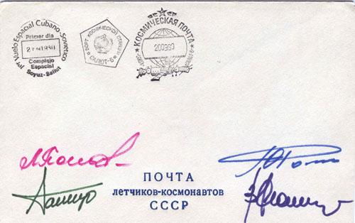 # fc169            Soyuz-38/35/Salyut-6 flown cover 1
