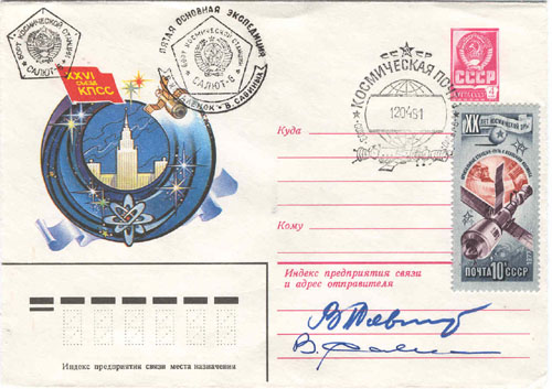# fc170            Soyuz T-4/Salyut-6 flown 4 covers 1