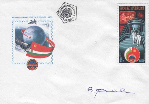 # fc171            Soyuz T-4/Salyut-6 Viktor Savinykh flown cove 4
