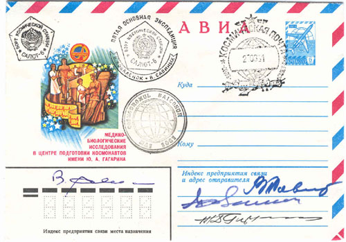 # fc172            Soyuz-39/40/T-4/Salyut-6 flown 4 covers 3