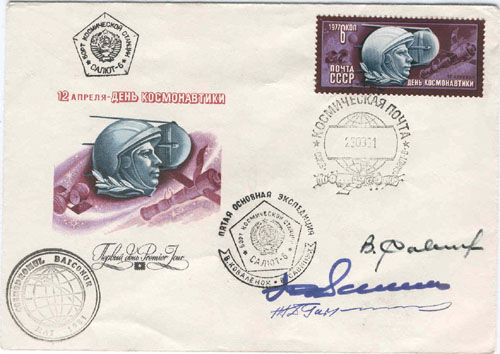 # fc174            Soyuz T-4/40/39/Salyut-6 flown cover 1