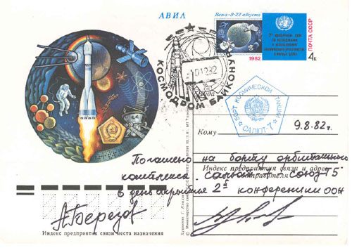 # fc182            Salyut-7/Soyuz T-5 station flown card 1