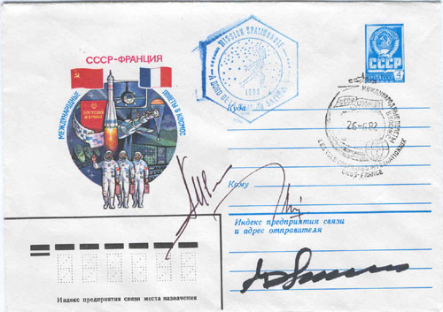 # fc184            Soyuz T-6/Salyut-7 flown cover 1